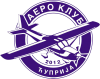 Aero klub Ćuprija